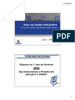 ldo-ppa-loa-120716085147-phpapp02