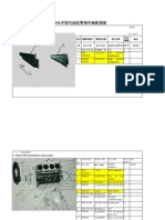 BY491GP Part Catalogue