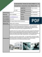 bp watch-quotation sheet-bp.pdf