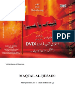 Maqtal al-Hussain (a.s.)