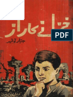Khazanay Ka Raaz-Jabbar Tauqeer-Feroz Sons-1971