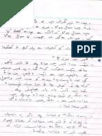 Abdul Ahad Bhai Notes 002 (Large)