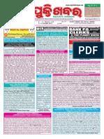 Nijukti Khabar 5 - 11 October 2013