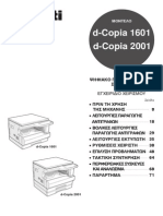 D-Copia 1601 2001 Copier Greek