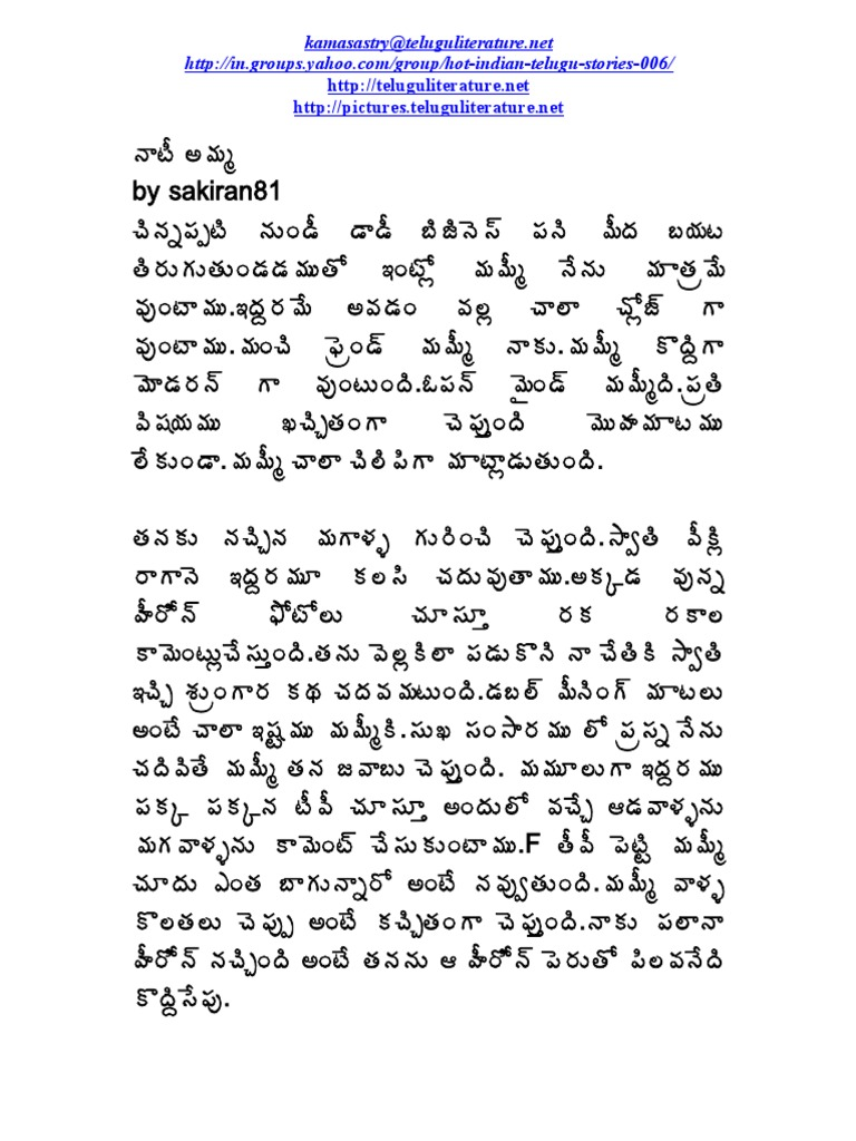 Telugu Sex Stories In Telugu Version