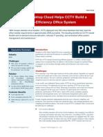 Huawei Desktop Cloud Helps CCTV Build a High-Efficiency Office System