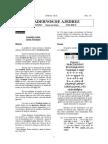Gambito Leton- Linea Principal