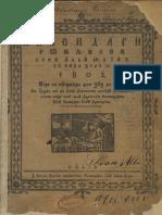 Calendar Romanesc- 1802