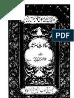 Maqalat Sir Syed Ahmed Khan, Part 01