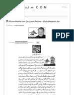 Roz-e-Hashar aur Do'Qoami Nazria – Orya Maqbool Jan