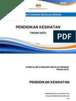 dokumenstandardpk-120109164915-phpapp02