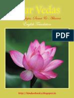 The Four Holy Vedas - English Translation
