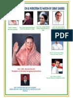Satyaprakash Resume