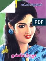 MullilRoja_LakshmiRajarathinam