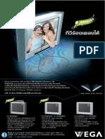 Wega Karaoke TV SR_SW Thai Version