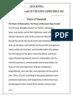 Apocrypha Prayer of Manassah of the King James Bible 1611