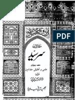 Maqalat Sir Syed Ahmed Khan, Part 04