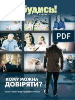 g_K_201010.pdf