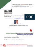 Stefan Kosiewski 20131006 Domagajmy sie zburzenia komunistycznych pomnikow w Projekcie finansowanym przez Uniu Europejska.pdf