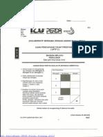 pp - K2