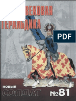Caballeros Medievales S. XIV-XV No Pasar a WORD