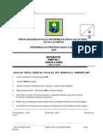Cover Math Ujian 2013