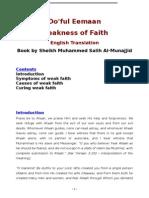 Do'ful Eemaan Weakness of Faith