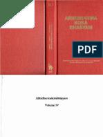Abhidharmakosabhasyam,Vol 4,Vasubandhu,Poussin,Pruden,1991