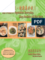 Eat Fruits and Vegetables Everyday, To Stay Healthy All the Way (2005) 51p R20090714B