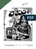 1938-1990 Telugu Movies Database (1200 Movies)