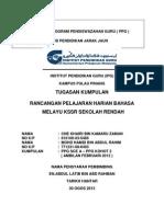 Rancangan Pengajaran Harian Kssr Thn 3- Lisan