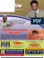 NewsView 10th Issue May-2009
