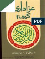 Azad Ariki Yun عزاداری کیوں از علامہ علی شرف الدین موسوی علی آبادی بلتستانی