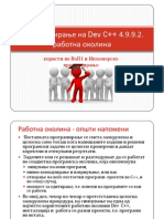 Konfiguriranje na  DEV C++IP Vezbi 01 Copy