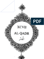 Sura Al-Qadar - English