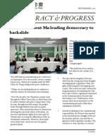 DPP Newsletter Sept2013