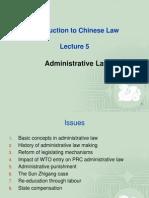 PRC Administrative Law
