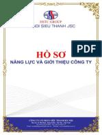 HST Profile V