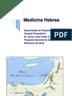 Medicina Hebrea Para Impresion
