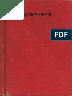 167373755 Ghantakarn Manibhadra Mantra Tantra Kalp