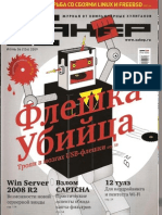 Download epub parapsihologie practica