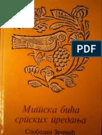 Митска Бића Српских Предања - Слободан Зечевић