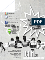 Chicago Youth Resource Guide