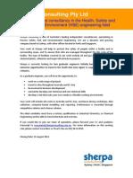 Sherpa Graduate Recruitment Ad July 2011