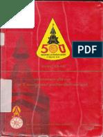 โหราศาสตร์กับการเมืองไทย