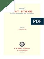 Sumathi Satakalu