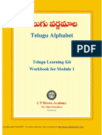 Telugumodel Work Book
