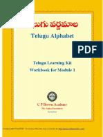Telugumodel Work Book