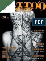 Tattoo Extreme Magazine 2012-03