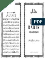 Jawsyan Kabir BW-Print